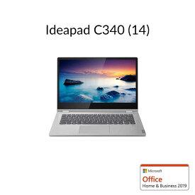 直販 ノートパソコン Officeあり:Lenovo Ideapad C340 Core i5搭載(14.0型 FHD/8GBメモリー/256GB SSD/Windows10/Microsoft Office Home & Business 2019/プラチナ)【送料無料】