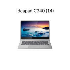 直販 ノートパソコン:Lenovo Ideapad C340 Core i5搭載(14.0型 FHD/8GBメモリー/256GB SSD/Windows10/Officeなし/プラチナ)【送料無料】