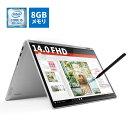 直販 ノートパソコン:Lenovo Ideapad C340 Core i5搭載(14.0型 FHD マルチタッチ対応/8GBメモリー/256GB SSD/Windows…