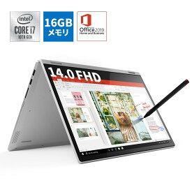 【3/11 1:59までポイント5倍】直販 ノートパソコン:Lenovo IdeaPad C340 Core i7搭載(14.0型 FHD マルチタッチ対応/16GBメモリー/1TB SSD/Windows10/Office Home & Business 2019/プラチナ)【送料無料】