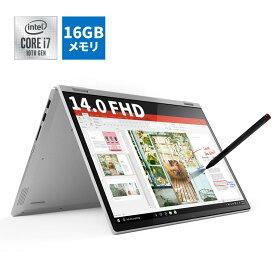 【3/11 1:59までポイント5倍】直販 ノートパソコン:Lenovo IdeaPad C340 Core i7搭載(14.0型 FHD マルチタッチ対応/16GBメモリー/1TB SSD/Windows10/Officeなし/プラチナ)【送料無料】