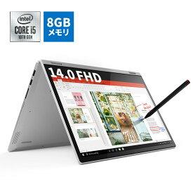 直販 ノートパソコン:Lenovo IdeaPad C340 Core i5搭載(14.0型 FHD マルチタッチ対応/8GBメモリー/512GB SSD/Windows10/Officeなし/プラチナ)【送料無料】