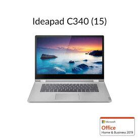直販 ノートパソコン Officeあり:Lenovo Ideapad C340 Core i5搭載(15.6型 FHD/8GBメモリー/256GB SSD/Windows10/Microsoft Office Home & Business 2019/プラチナ)【送料無料】