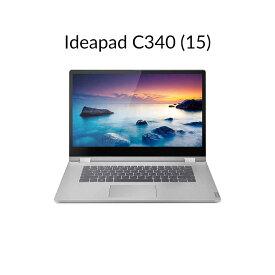 直販 ノートパソコン:Lenovo Ideapad C340 Core i5搭載(15.6型 FHD/8GBメモリー/256GB SSD/Windows10/Officeなし/プラチナ)【送料無料】