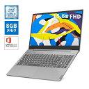 直販 ノートパソコン Officeあり:Lenovo Ideapad S540 Core i5搭載(15.6型 FHD/8GBメモリー/256GB SSD/Windows10/Mic…