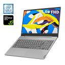 直販 ノートパソコン:Lenovo IdeaPad S540 Core i5搭載(15.6型 FHD/8GBメモリー/512GB SSD/NVIDIA GeForce GTX 1650/Windows10/Officeなし/ミネラルグレー)【送料無料】
