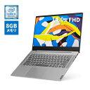 直販 ノートパソコン:Lenovo Ideapad S540 Core i5搭載(14.0型 FHD/8GBメモリー/256GB SSD/Windows10/Officeなし/ミネラルグレー) 送料無料
