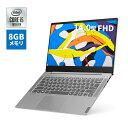 直販 ノートパソコン:Lenovo IdeaPad S540 Core i5搭載(14.0型 FHD/8GBメモリー/256GB SSD/Windows10/Officeなし/ミネラルグレー)【送料無料】