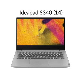 直販 ノートパソコン:Ideapad S340 Core i3搭載(14.0型 FHD/4GBメモリー/128GB SSD/Windows10/Officeなし/プラチナグレー)【送料無料】