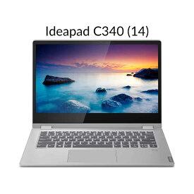 直販 ノートパソコン:Lenovo Ideapad C340 AMD Ryzen5 3500U搭載(14.0型 FHD/8GBメモリー/256GB SSD/Windows10/Officeなし/プラチナ) 送料無料