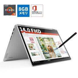 直販 ノートパソコン:Lenovo IdeaPad C340 AMD Ryzen5 3500U搭載(14.0型 FHD マルチタッチ対応/8GBメモリー/256GB SSD/Windows10/Microsoft Office Home & Business 2019/プラチナ) 送料無料