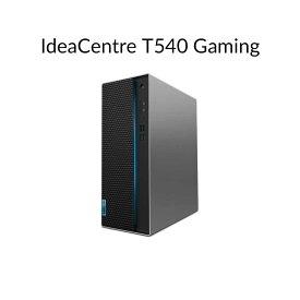 【今なら5,500円OFFクーポン】直販 ゲーミングPC:Lenovo IdeaCentre T540 Gaming Core i7搭載(16GBメモリ/2TB HDD/256GB SSD/NVIDIA GeForce GTX 1660Ti/モニタなし/Officeなし/Windows10/ミネラルグレー)【送料無料】