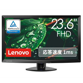 Lenovo D24-10 (65E2KAC1JP)【23.6型ワイド TN WLED液晶モニター】【送料無料】