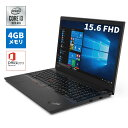 【10/26 9:59迄ポイント5倍】直販 ノートパソコン Officeあり:Lenovo ThinkPad E15 Core i3-10110U搭載モデル(15.6型…