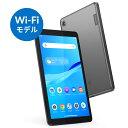 【4/21 8:59までポイント5倍】【WiFiモデル】Lenovo Tab M7(Android)【レノボ直販タブレット】【送料無料】 ZA550230JP