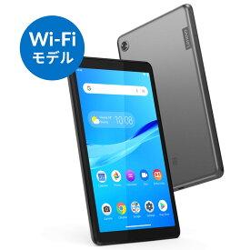 【WiFiモデル】Lenovo Tab M7(Android)【レノボ直販タブレット】【送料無料】 ZA550230JP