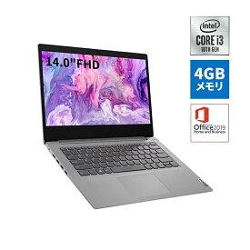 【10/30限定ポイント3倍】直販 ノートパソコン Officeあり:Lenovo IdeaPad Slim 350i Core i3搭載(14.0型 FHD/4GBメモリー/128GB SSD/Windows10/Microsoft Office Home & Business 2019/プラチナグレー)【送料無料】