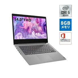 直販 ノートパソコン Officeあり:Lenovo IdeaPad Slim 350i Core i5搭載(14.0型 FHD/8GBメモリー/256GB SSD/Windows10/Microsoft Office Home & Business 2019/プラチナグレー)【送料無料】