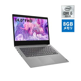 【6/24限定ゲリラP10倍!】直販 ノートパソコン:Lenovo IdeaPad Slim 350i Core i5搭載(14.0型 FHD/8GBメモリー/256GB SSD/Windows10/Officeなし/プラチナグレー)【送料無料】