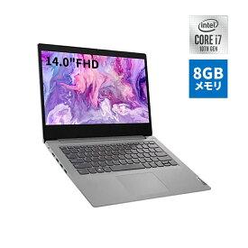 【9/18は市場の日! 最大P8倍!】【在庫限り】直販 ノートパソコン:Lenovo IdeaPad Slim 350i Core i7搭載(14.0型 FHD/8GBメモリー/512GB SSD/Windows10/Officeなし/プラチナグレー)【送料無料】slc