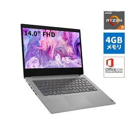 【9/18は市場の日! 最大P8倍!】直販 ノートパソコン Officeあり:Lenovo IdeaPad Slim 350 AMD Ryzen3搭載(14.0型 FHD/4GBメモリー/128GB SSD/Windows10/Microsoft Office Home & Business 2019/プラチナグレー)【送料無料】
