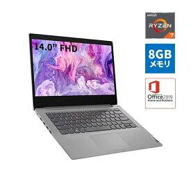 【9/18は市場の日! 最大P8倍!】直販 ノートパソコン Officeあり:Lenovo IdeaPad Slim 350 AMD Ryzen7搭載(14.0型 FHD/8GBメモリー/512GB SSD/Windows10/Microsoft Office Home & Business 2019/プラチナグレー)【送料無料】