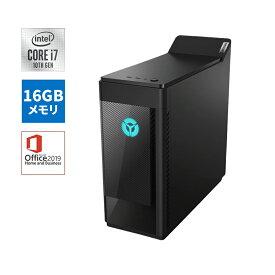 【今なら5,500円OFFクーポン】直販 ゲーミングPC:Lenovo Legion T550i Core i7搭載(16GBメモリ/1TB HDD/256GB SSD/NVIDIA GeForce GTX 1650 SUPER/モニタなし/Microsoft Office Home & Business 2019/Windows10/ブラック)【送料無料】