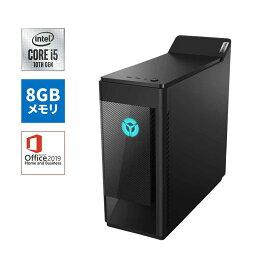 【3/11 1:59までポイント5倍】【今なら5,500円OFFクーポン】直販 ゲーミングPC:Lenovo Legion T550i Core i5搭載(8GBメモリ/1TB HDD/256GB SSD/NVIDIA GeForce GTX 1650 SUPER/モニタなし/Office H&B 2019/Windows10)
