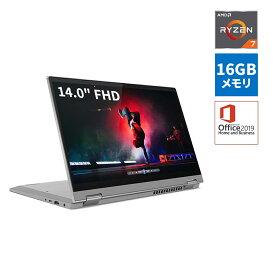 【1/28 1:59までポイント5倍】直販 ノートパソコン Officeあり:Lenovo IdeaPad Flex 550 AMD Ryzen7搭載(14.0型 FHD マルチタッチ対応/16GBメモリー/512GB SSD/Windows10/Microsoft Office Home & Business 2019/プラチナグレー)