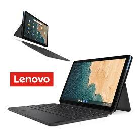 【11/30 23:00までポイント3倍】【今なら9,900円OFFクーポン】直販 タブレット:IdeaPad Duet Chromebook MediaTek Helio P60T プロセッサー搭載(10.1型 WUXGA IPS液晶/4GBメモリー/128GB eMMC/Chrome OS/Officeなし/アイスブルー + アイアングレー) 送料無料