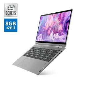 【3/11 1:59までポイント5倍】直販 ノートパソコン:Lenovo IdeaPad Flex 550i Core i5搭載(15.6型 FHD マルチタッチ対応/8GBメモリー/256GB SSD/Windows10/Officeなし/プラチナグレー)【送料無料】