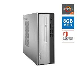 【5/16 1:59までポイント5倍】直販 デスクトップパソコン Officeあり:Lenovo IdeaCentre 350 AMD Ryzen5搭載(8GBメモリ/1TB HDD/256GB SSD/モニターなし/Microsoft Office Home & Business 2019/グレー)【送料無料】