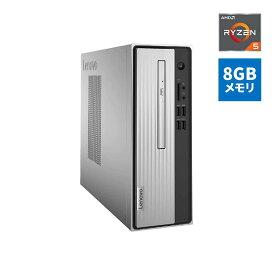 【9/18は市場の日! 最大P8倍!】直販 デスクトップパソコン:Lenovo IdeaCentre 350 AMD Ryzen5搭載(8GBメモリ/1TB HDD/モニターなし/Officeなし/グレー)【送料無料】