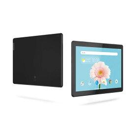 【WiFiモデル】Lenovo Tab B10(Android)【レノボ直販タブレット】【受注生産モデル】【送料無料】 ZA4G0160JP