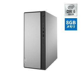 【3/11 1:59までポイント5倍】直販 デスクトップパソコン:Lenovo IdeaCentre 550i Core i5搭載(8GBメモリ/1TB HDD/モニタなし/キーボードとマウス付/Officeなし/Windows10)【送料無料】