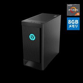 【5/16 1:59までポイント5倍】直販 ゲーミングPC:Lenovo Legion T550 AMD Ryzen5搭載(8GBメモリ/1TB HDD/256GB SSD/NVIDIA GeForce GTX 1650 SUPER/モニタなし/Officeなし/Windows10/ブラック)【送料無料】