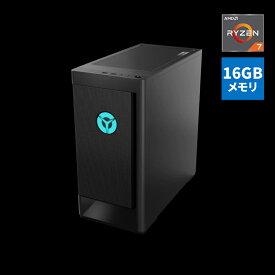【今なら5,500円OFFクーポン】直販 ゲーミングPC:Lenovo Legion T550 AMD Ryzen7搭載(16GBメモリ/2TB HDD/256GB SSD/NVIDIA GeForce GTX 1660 SUPER/モニタなし/Officeなし/Windows10/ブラック)【送料無料】