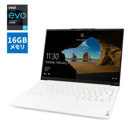 【3/11 1:59までポイント5倍】【今なら5,500円OFFクーポン】直販 ノートパソコン:Lenovo Yoga Slim 750i Carbon Core i7搭載(13.3型 WQXGA IPS液晶/16GBメモリー/1TB SSD/Windows10/Officeなし/ムーンホワイト)【送料無料】
