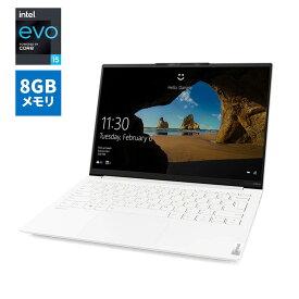【3/11 1:59までポイント5倍】【今なら5,500円OFFクーポン】直販 ノートパソコン:Lenovo Yoga Slim 750i Carbon Core i5搭載(13.3型 WQXGA IPS液晶/8GBメモリー/512GB SSD/Windows10/Officeなし/ムーンホワイト)【送料無料】