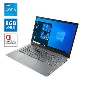 【10/30 最大3000円オフクーポン&全品P9-17倍】直販 ノートパソコン Officeあり:Lenovo ThinkBook 14 Gen 2 Core i5搭載(14.0型 FHD/8GBメモリー/256GB SSD/Windows10/Microsoft Office Home & Business 2019/ミネラルグレー)【送料無料】wx