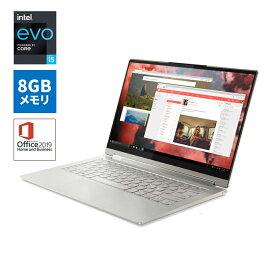 【9/18は市場の日! 最大P8倍!】直販 ノートパソコン Officeあり:Lenovo Yoga 950i Core i5搭載(14.0型 UHD マルチタッチ対応/8GBメモリー/512GB SSD/Windows10/Microsoft Office Home & Business 2019/マイカ)【送料無料】
