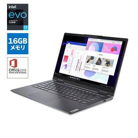 【6/24限定ゲリラP10倍!】直販 ノートパソコン Officeあり:Lenovo Yoga 750i Core i7搭載(14.0型 FHD マルチタッチ対応/16GBメモリー/512GB SSD/Windows10/Microsoft Office Home & Business 2019/スレートグレー)【送料無料】