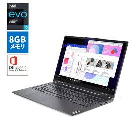 【9/18は市場の日! 最大P8倍!】直販 ノートパソコン Officeあり:Lenovo Yoga 750i Core i5搭載(15.6型 FHD マルチタッチ対応/8GBメモリー/512GB SSD/Windows10/Microsoft Office Home & Business 2019/スレートグレー)【送料無料】