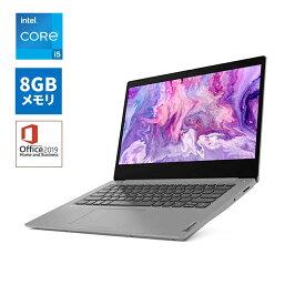 【9/18は市場の日! 最大P8倍!】直販 ノートパソコン Officeあり:Lenovo IdeaPad Slim 350i Core i5搭載(14.0型 FHD/8GBメモリー/256GB SSD/Windows10/Microsoft Office Home & Business 2019/プラチナグレー)【送料無料】