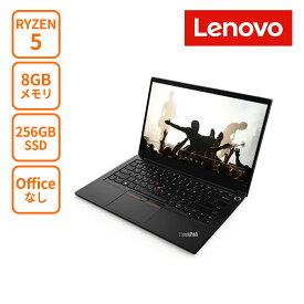 【9/18は市場の日! 最大P8倍!】直販 ノートパソコン:ThinkPad E14 Gen 3 AMD Ryzen5 5500U搭載(14.0型 FHD/8GBメモリー/256GB SSD/Officeなし/Windows10/ブラック)【送料無料】slc