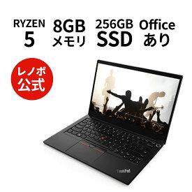 【9/18は市場の日! 最大P8倍!】直販 ノートパソコン Officeあり:ThinkPad E14 Gen 3 AMD Ryzen5 5500U搭載(14.0型 FHD/8GBメモリー/256GB SSD/Microsoft Office Home & Business 2019/Windows10/ブラック)【送料無料】slc