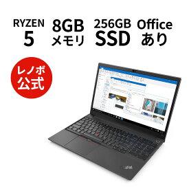 【9/18は市場の日! 最大P8倍!】直販 ノートパソコン Officeあり:ThinkPad E15 Gen3 AMD Ryzen5 5500U搭載(15.6型 FHD/8GBメモリー/256GB SSD/Microsoft Office Home & Business 2019/Windows10/ブラック)【送料無料】slc