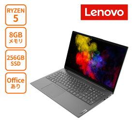 【9/18は市場の日! 最大P8倍!】直販 ノートパソコン Officeあり:Lenovo V15 Gen 2 AMD Ryzen 5 5500U搭載(15.6型 FHD/8GBメモリー/256GB SSD/Microsoft Office Home & Business 2019/Windows10/ブラック)【送料無料】