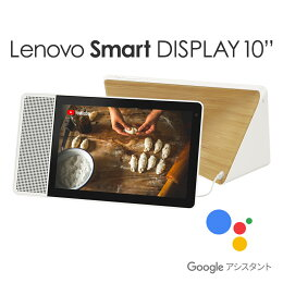 LenovoSmartDisplayM10