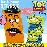 【ガラスフィルムプレゼント中】iPhone876S6ケースディズニー手帳型ケース【かわいいミラー付鏡付きトイストーリーリトルグリーンメンエイリアンポテトヘッドアイフォン】